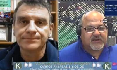 """Ο Σωτήρης Γεωργούντζος σε Ρόδο: """"Έγκλημα τα μη τεστ στους τουρίστες για κορονοϊό…"""" (video)"""