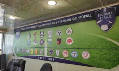 Παρέμβαση Sportstonoto: Να δοθούν πιο πολλά λεφτά στις νυν ΠΑΕ της SL2, στη νέα Β' Εθνική... 22
