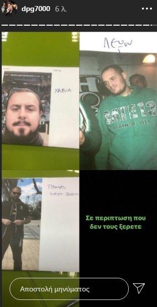 Γιαννακόπουλος: Αυτοί είναι οι δράστες της επίθεσης…
