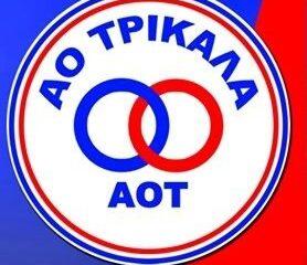 Χαμός στα Τρίκαλα: Άδειασαν και τον Σίτσα... 8