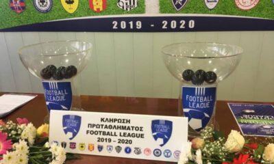 Football League: Αφήνει σκιές η αναβολή του διαιτητικού…
