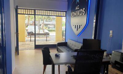Τα νέα γραφεία του Ιωνικού (pics) 14