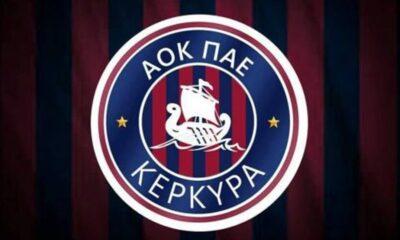 ΟΧΙ στην επανέναρξη της Super League 2 απο την Κέρκυρα…