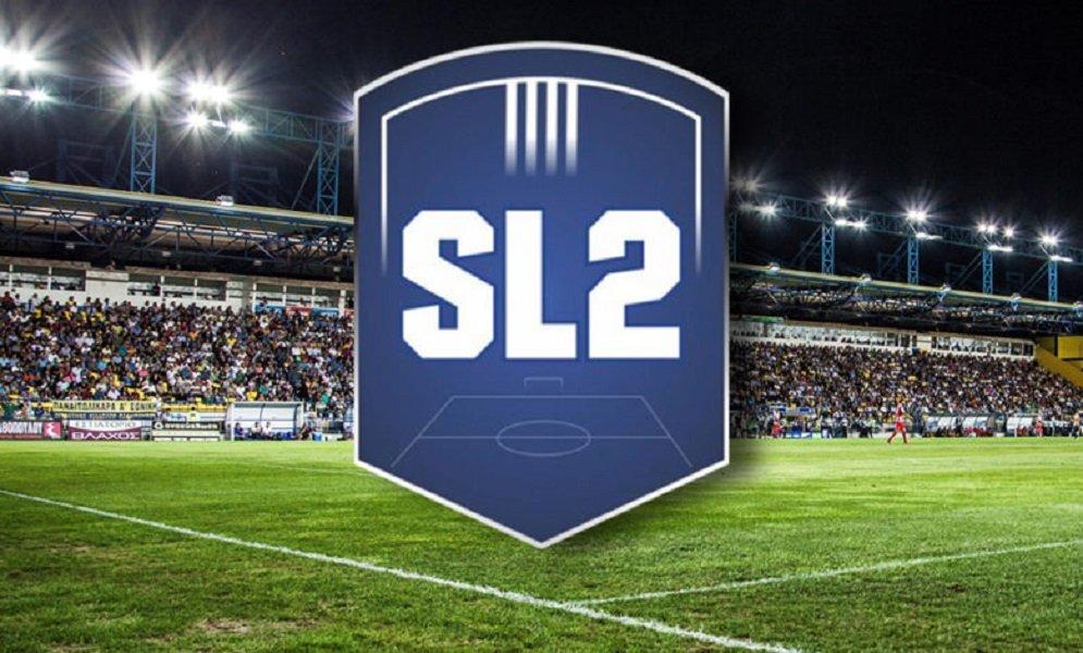 Συνεδριάζει την Δευτέρα η… Super League 2, μετά από αίτημα της Παναχαϊκής!