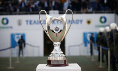 Κύπελλο: Ημιτελικοί χωρίς κόσμο, τελικός με θεατές - Ξένοι διαιτητές στα παιχνίδια 6