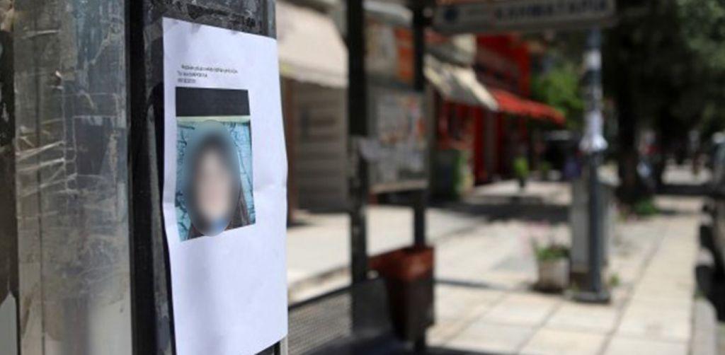 Ομολογία ΣΟΚ για την απαγωγή της 10χρονης Μαρκέλλας