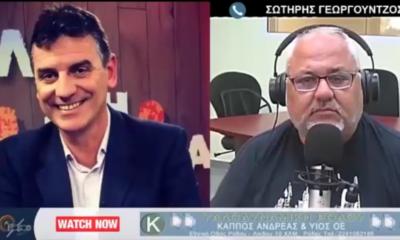 """Γεωργούντζος: """"Μπλοφάρουν σε Super League, 16 φέτος οι ομάδες..."""" (+video) 82"""