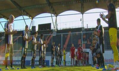 Μπράβο στον ΟΦΗ: Pasillo στους παίκτες του Ολυμπιακού, πρώτη φορά στη Super League! 4