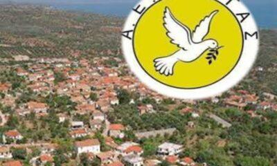 Α.Ε.ΛΟΓΓΑΣ: Ομάδα υψηλών προδιαγραφών