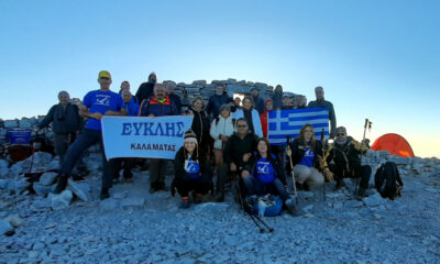 Ευκλής Καλαμάτας: Διήμερη εξόρμηση και ανάβαση στον Προφήτη Ηλία Ταϋγέτου (photos) 8