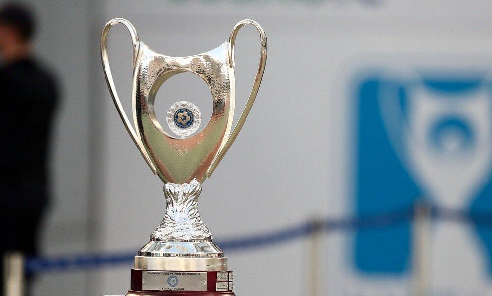 Κύπελλο Ελλάδας: Αυλαία στην 3η φάση με δυο ματς