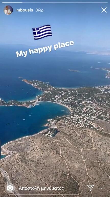 Στην Ελλάδα ο Μιχάλης Μπούσης (+pic)