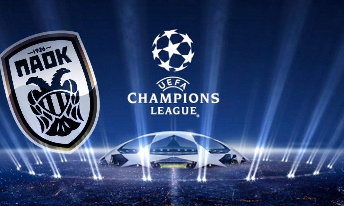 Champions League: Στους ανίσχυρους ο ΠΑΟΚ – Οι υποψήφιοι αντίπαλοι!