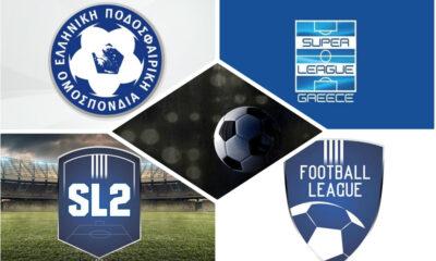 """Ποδόσφαιρο: Ανοικτή η έναρξη των SL2, FL, κανονικά η Γ' Εθνική & τοπικά στο """"νότο""""... 10"""