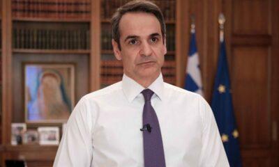 Μητσοτάκης προς Ερντογάν : Δεν φοβόμαστε το διάλογο – Δεν υποκύπτουμε σε απειλές & εκβιασμούς (+video)