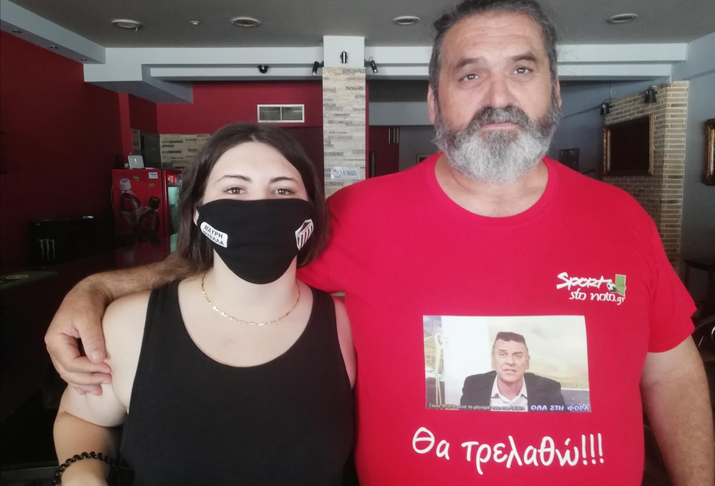 Με μάσκα… Μαύρη Θύελλα & μπλουζάκι Sportstonoto, κόρη & πατέρας στο Joy!