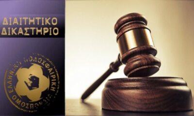 Απουσία... δικηγόρων, αναβολή για τις 29 (!) Οκτωβρίου η προσφυγή της Νίκης! 6