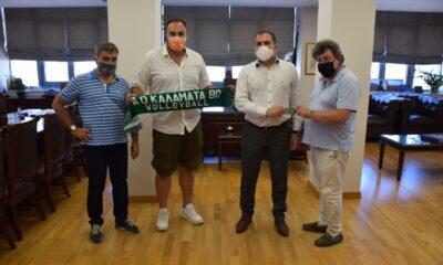 Συνάντηση Δημάρχου Καλαμάτας με εκπροσώπους της «Καλαμάτα '80» 16