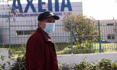Κορονοϊός: Πέντε νεκροί μέσα σε λίγες ώρες στην Ελλάδα – Στα 221 πλέον τα θύματα