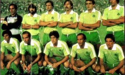 Παναθηναϊκός: Τα 6 σερί 0-0 το 1981!