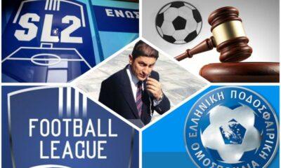 Διαγόρας σε SL2, χωρίς Πλατανιά, του χρόνου 14 ΠΑΕ, τι απόφασαν σήμερα, Αυγενάκης θα πει για Β' Εθνική... 8