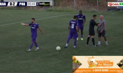 Καλαμάτα – Ρόδος 1-2: Γκολ και highlights (video)