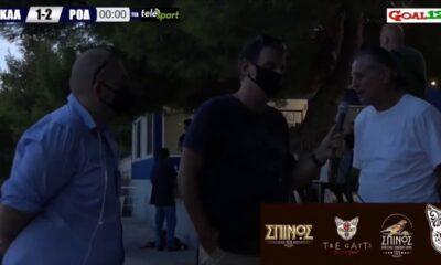 Ο Νίκος Βαμβακούλας για Καλαμάτα, Ρόδο, Ολυμπιακό, ΠΑΟΚ… (video)