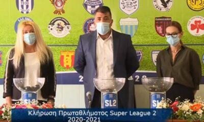 """Λεουτσάκος: """"Το ελληνικό ποδόσφαιρο πάει για διάλυση…"""""""