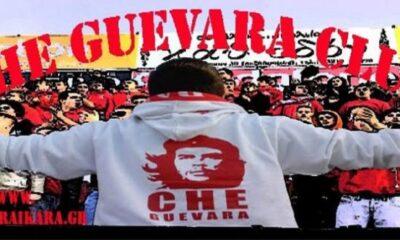 """Πανσερραϊκός «Che Guevara Club»:  """"Αυγενάκη, εσυ την πάτησες…""""!"""