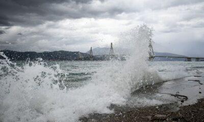 Κακοκαιρία «Ιανός»: Πώς θα κινηθεί ο κυκλώνας το Σάββατο - Πού αναμένονται έντονα φαινόμενα 7