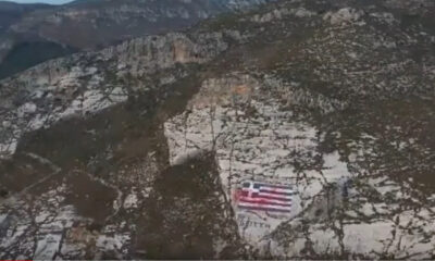 Καστελλόριζο: Δολιοφθορά με κόκκινη μπογιά στην ελληνική σημαία, αποκαταστάθηκε η ζημιά -Τι συνέβη με το drone [εικόνες