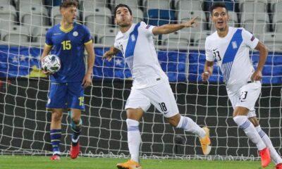 Κόσοβο-Ελλάδα 1-2: Δεν εντυπωσίασε, αλλά νίκησε 8