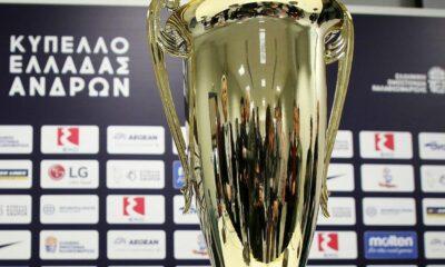 Κύπελλο Ελλάδας Μπάσκετ: Ανοίγει η αυλαία με δυο παιχνίδια 12