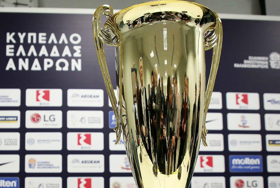 Κύπελλο Ελλάδας Μπάσκετ: Ανοίγει η αυλαία με δυο παιχνίδια