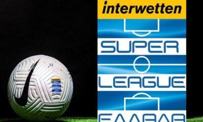 Super League: Η βαθμολογία και μετά και τη νίκη της ΑΕΚ επί του ΠΑΣ Γιάννινα