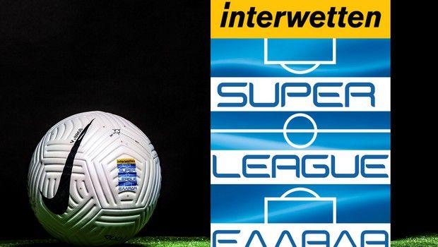 Το πρόγραμμα της σεζόν 2020-21 στην Super League