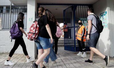 Σχολεία: Στις 14 Σεπτεμβρίου το πρώτο κουδούνι – Όλα τα νέα μέτρα που θα ισχύσουν 6