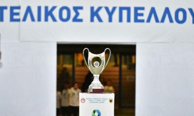 ΑΕΚ – Ολυμπιακός: Επιτέλους… τελικός! 11
