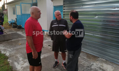 Ψάχνει γήπεδο ο Ιωνικός για Καλαμάτα: Σενάριο… Νάξου με Σαντορίνη, χωρίς τραυματίες η ομάδα!