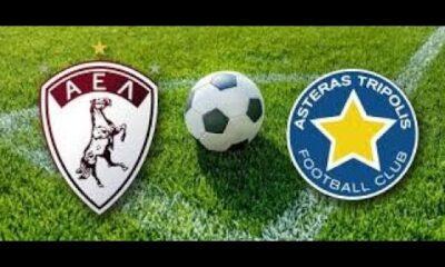 ΑΕΛ - Αστέρας Τρίπολης 1-3: Τα γκολ (video) 10