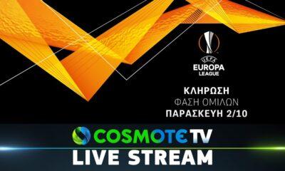 Live streaming η κλήρωση του Europa League 6