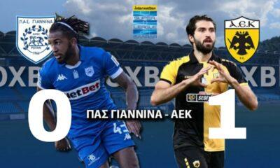 ΠΑΣ Γιάννινα - ΑΕΚ 0-1: Το γκολ και οι αποφάσεις του VAR (video) 14