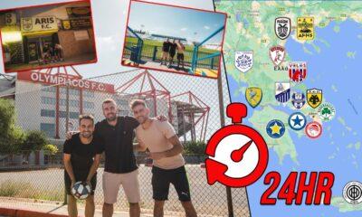 Ταξιδεύοντας στα γήπεδα της Super League μέσα σε 24 ώρες! (video) 6