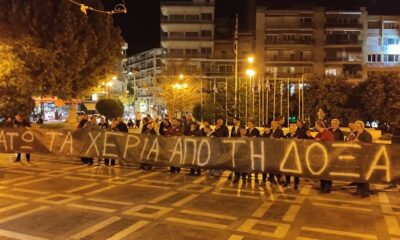 Πριν την παραίτηση Πετράκη: Πορεία  στη Δόξα για τη μη αδειοδότηση