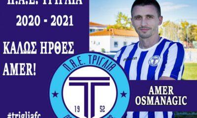 Οσμάνατζιτς, Γαλούπη, Χιντζίδη ανακοίνωσε η Τρίγλια... (+pics) 6