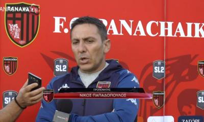 """Νίκος Παπαδόπουλος: """"Έρημη Super League 2 και ελληνικό ποδόσφαιρο…"""""""