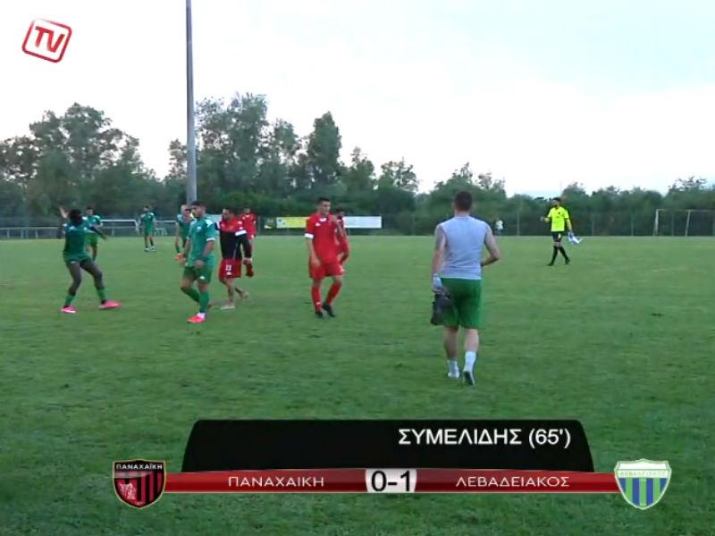 Στο Panachaiki TV και το ματς με Ολυμπιακό Βόλου!