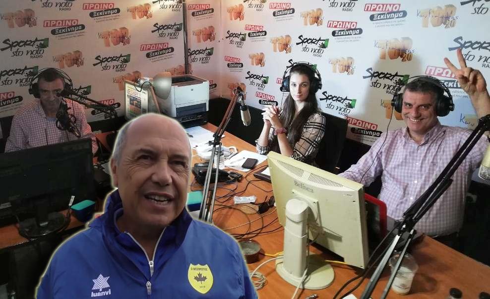 """Ρότσα σε Sportstonoto Radio: """"Να μείνουν να… πληρώσουν φέτος σε ΠΑΟ, Πογιάτος & Ρόκα…""""! (ΗΧΗΤΙΚΟ)"""