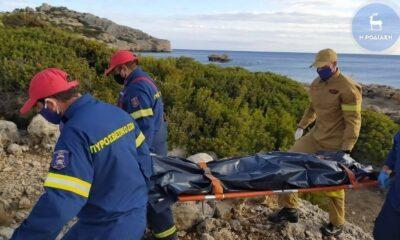 Ρόδος: Τραγωδία με δύο νεκρούς νεαρούς που έκαναν kitesurf – Οι άνεμοι τους παρέσυραν στα βράχια