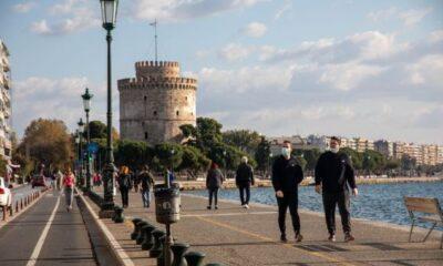 Κοροναϊός : Πάνω από 1.200 κρούσματα σε Θεσσαλονίκη και Αττική, τα αναλυτικά σε όλη την χώρα... 10